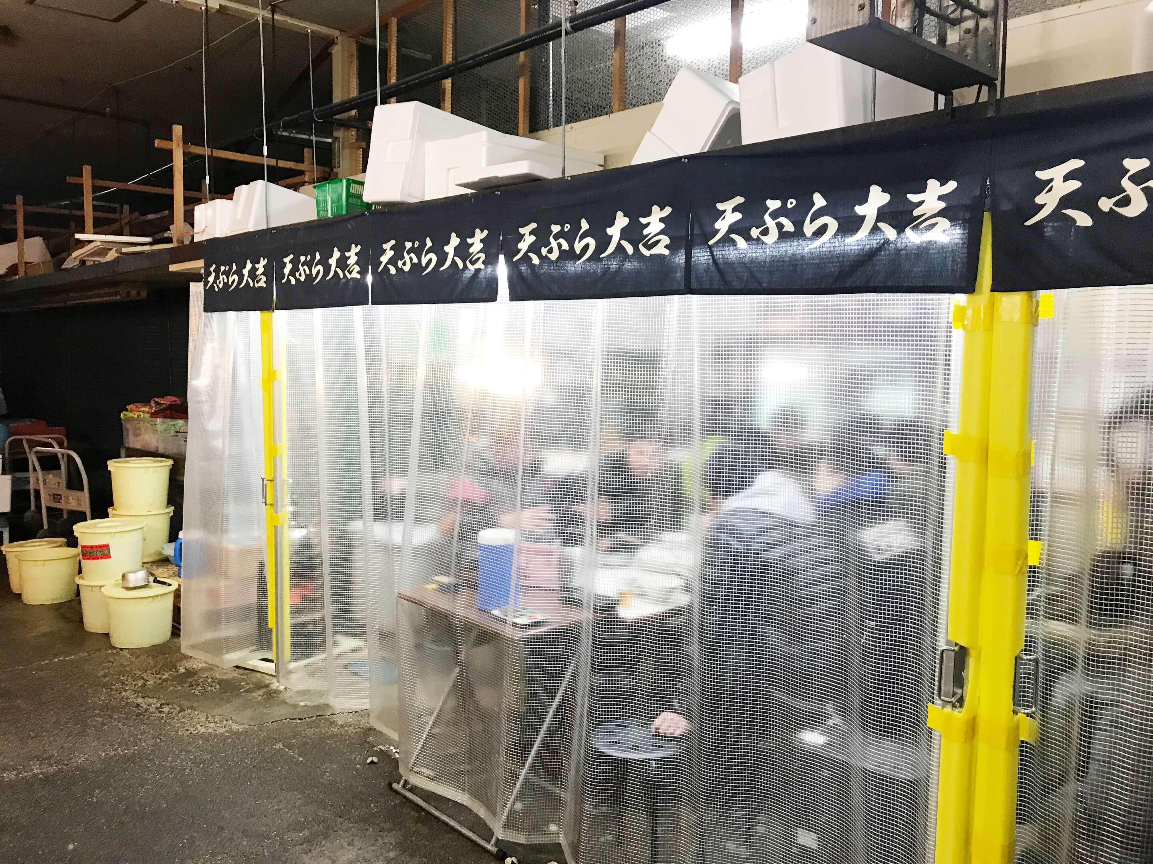 大阪、堺市にある行列のできる天ぷら屋。天ぷら大吉の店内の様子。