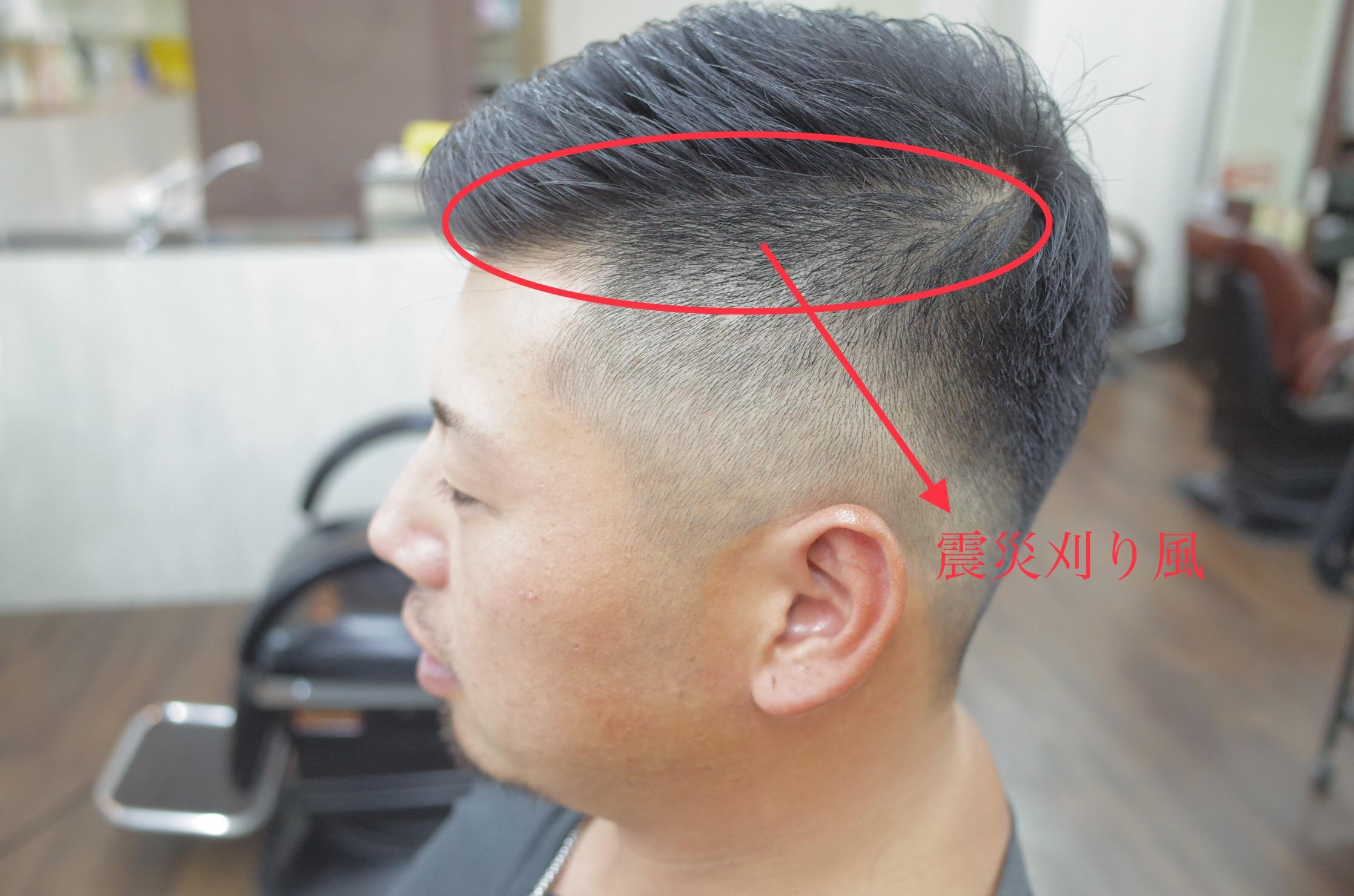 ケンコバの髪型のカットのやり方について説明する様子