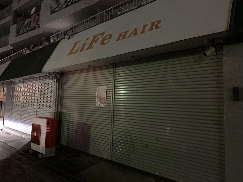 南海本線堺駅近く、ライフヘアーの写真。