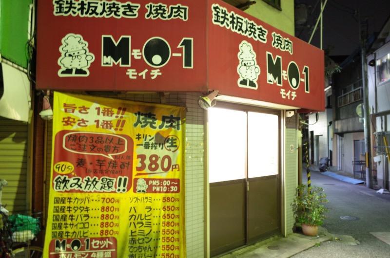 大阪、堺の焼肉モイチの外観の写真。