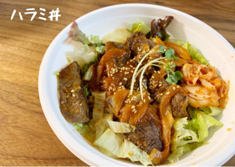 堺市の焼肉屋、鶴もつ中百舌鳥店のテイクアウトハラミ丼の写真