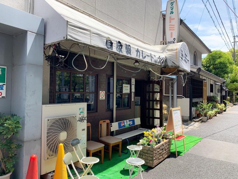 堺市のトミーパート2の外観の写真