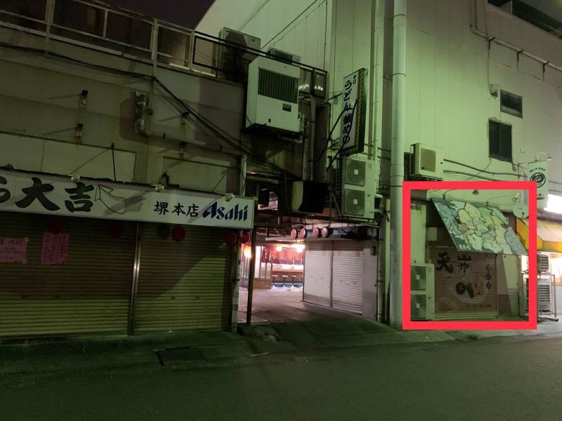 堺市の堺魚市場に7月オープンする「天ぷらてん助」の場所を示す写真