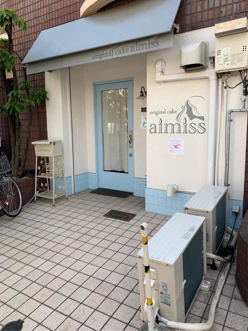 堺市の南海本線堺駅南口から近くにあるケーキ屋「オリジナルケーキアイミス」の外観の写真