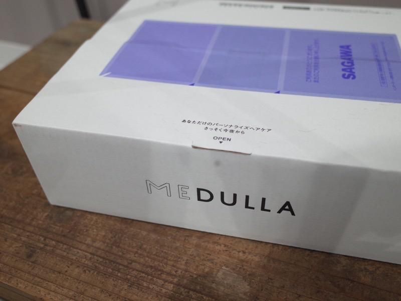 MEDULLA初回購入後、実際に届いた様子